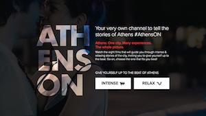 Athens ON website