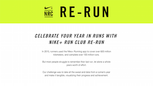 Nike+ Run Club Re-Run